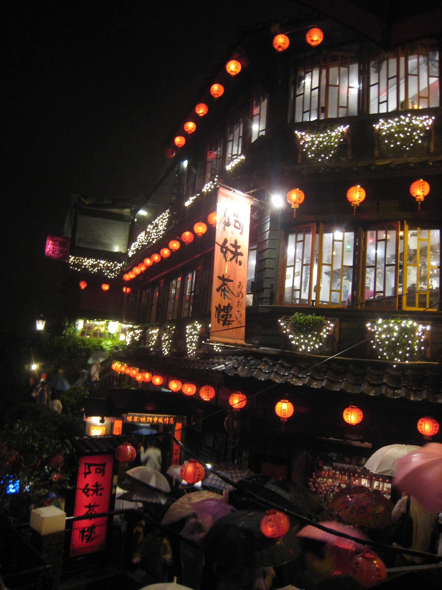 台湾旅行!_a0213770_22471334.jpg