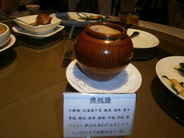台湾旅行!_a0213770_22512162.jpg