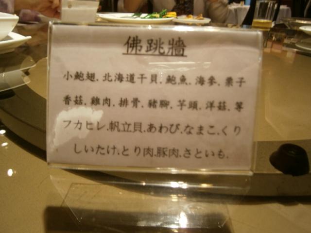 台湾旅行!_a0213770_23302534.jpg