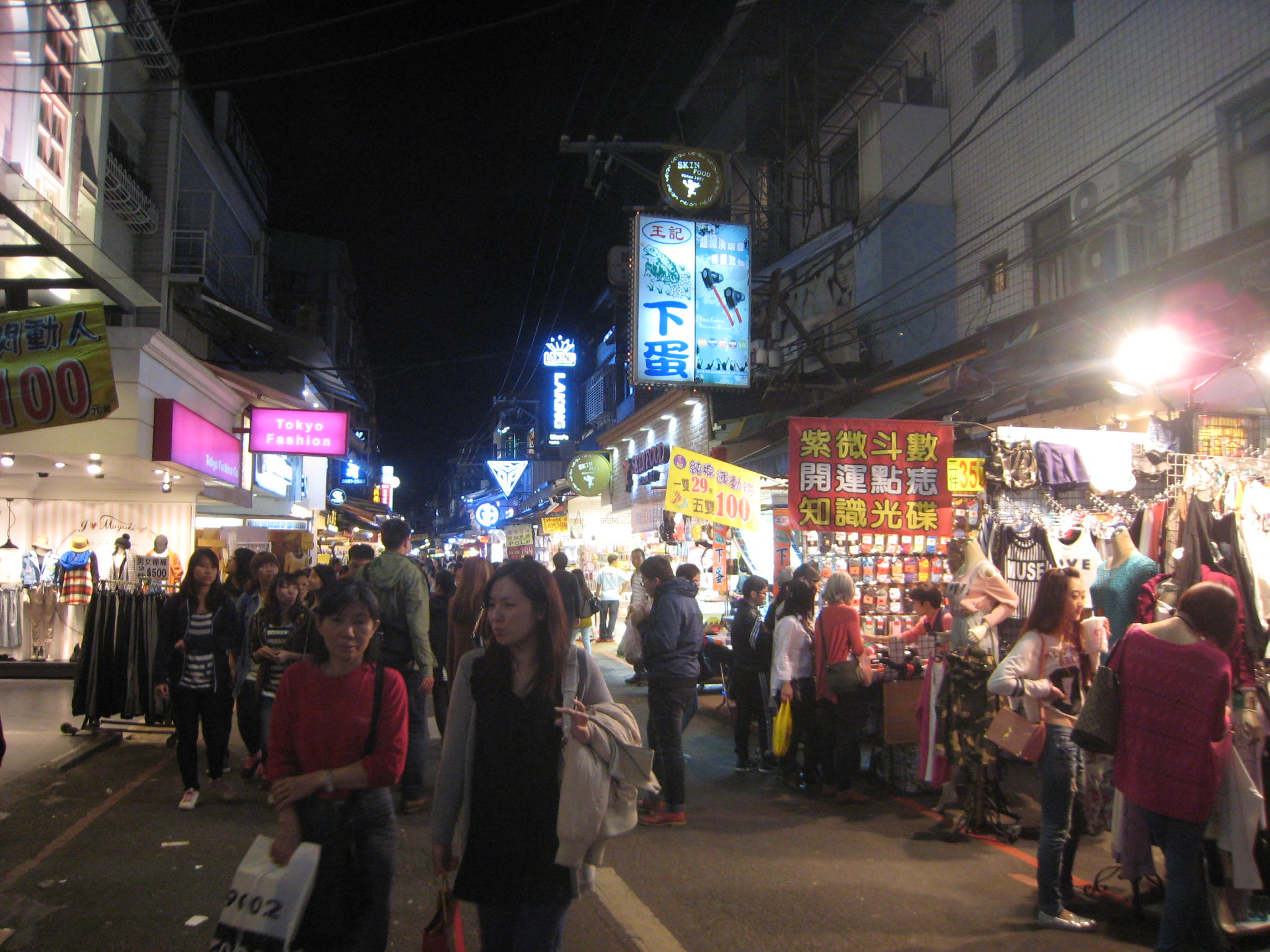 台湾旅行!_a0213770_2344174.jpg