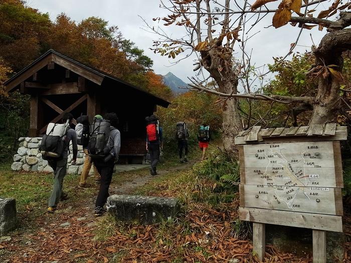 2013.11.3-4 谷川岳を歩いて泊まる山旅 day1_b0219778_1920111.jpg