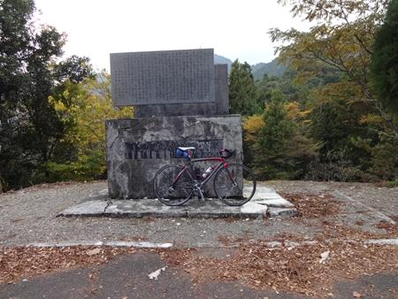 初めての霧越峠と紅葉狩り_e0201281_21203315.jpg