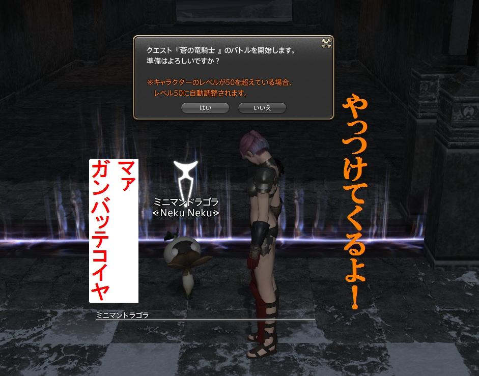 b0296791_21135325.jpg