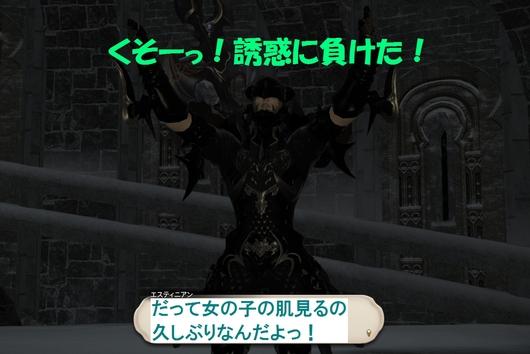 b0296791_212895.jpg