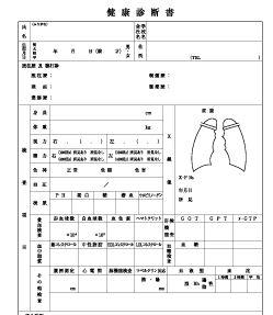 No.2253 11月9日(土):「クラブ経営診断書」はありますか?_b0113993_21125836.jpg