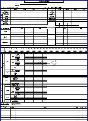 No.2253 11月9日(土):「クラブ経営診断書」はありますか?_b0113993_2113243.jpg