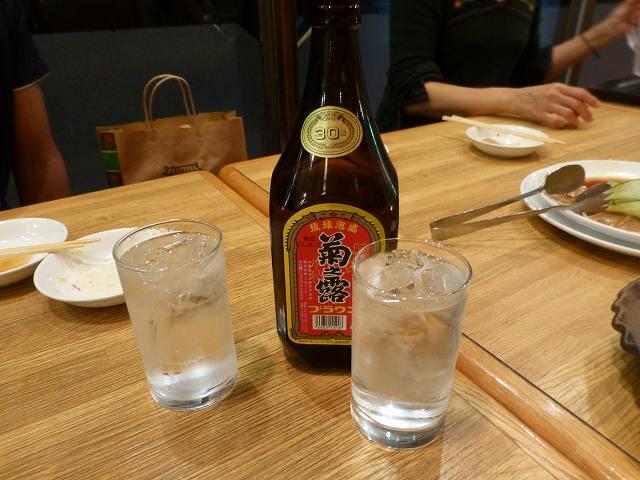 平成25年秋沖縄ダイビング ローソンの昼食と居酒屋「鈴」_c0118393_1595616.jpg