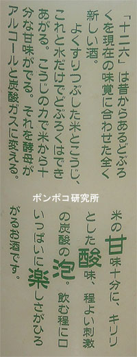 c0301593_1874521.jpg