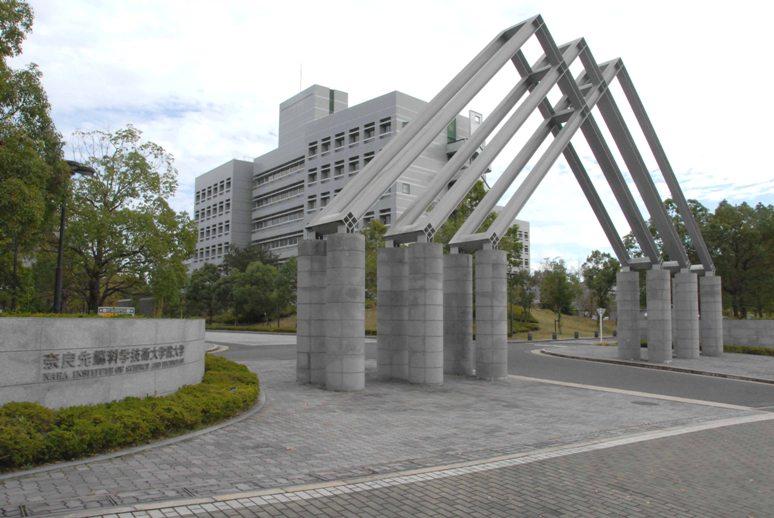 奈良先端科学技術大学院大学 と、同志社大学、京田辺!キャンパスへ~!_d0060693_1932571.jpg
