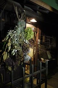 看板(かんばん)!~フボーと植物展 白Ⅱ~_f0226293_8153746.jpg