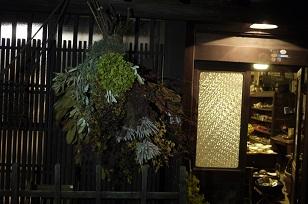 看板(かんばん)!~フボーと植物展 白Ⅱ~_f0226293_81695.jpg