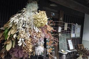 看板(かんばん)!~フボーと植物展 白Ⅱ~_f0226293_821919.jpg