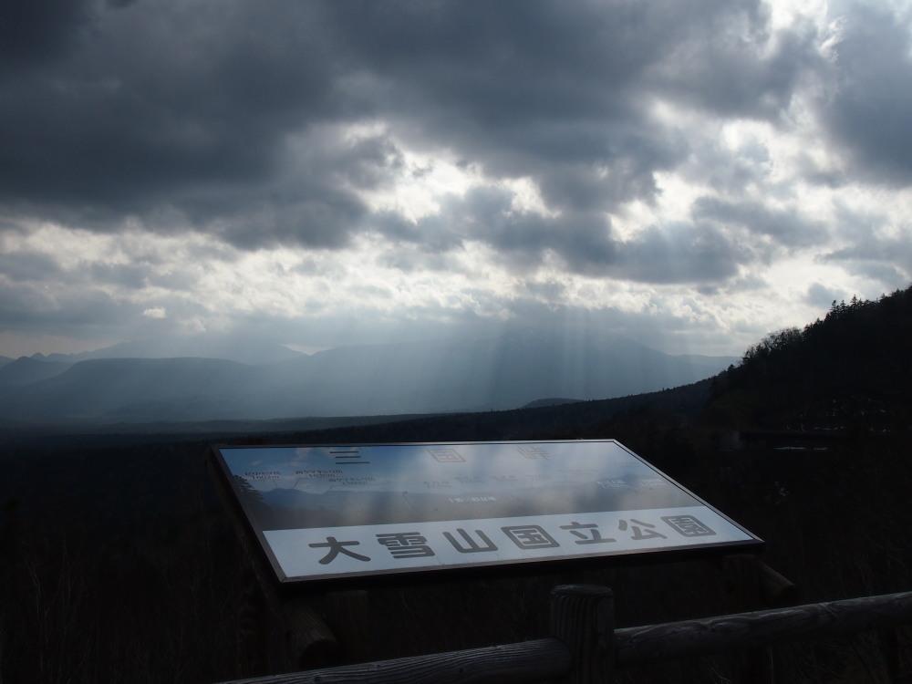 今年も「とほ宿」の総会で・・三国峠を越え層雲峡に行ってきました。_f0276498_22103249.jpg