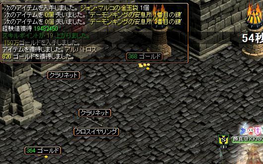 d0081603_19750100.jpg