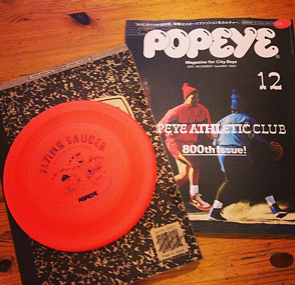 雑誌『POPEYE』800号、フライングディスク付き_a0000006_1232265.jpg