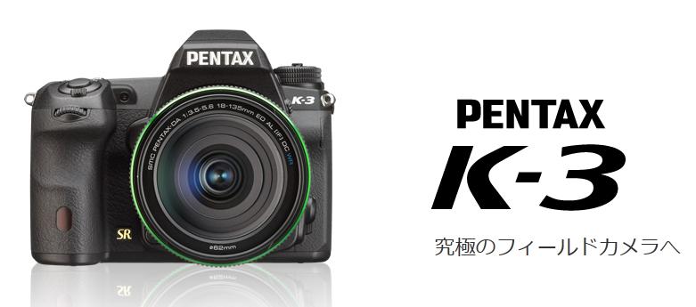Pentax_c0174913_2010957.png