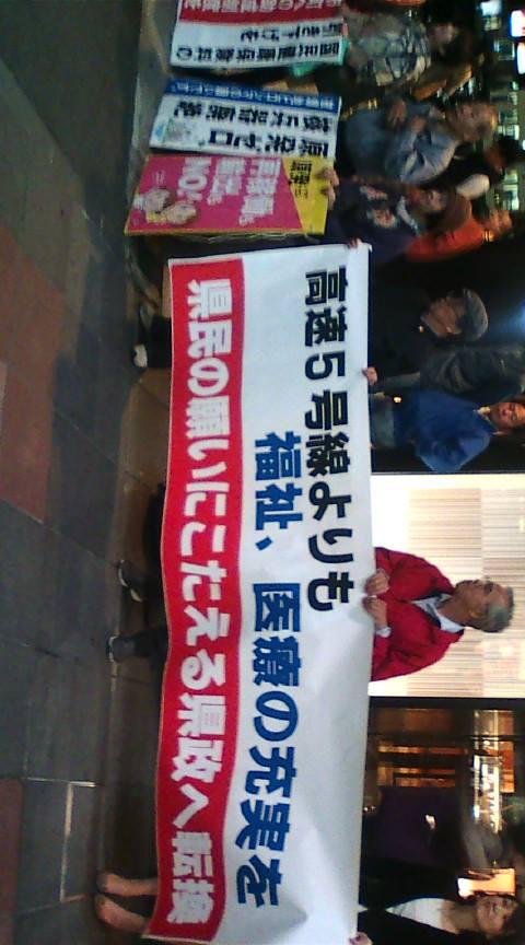 広島県知事選挙、明日投票日_e0094315_004523.jpg