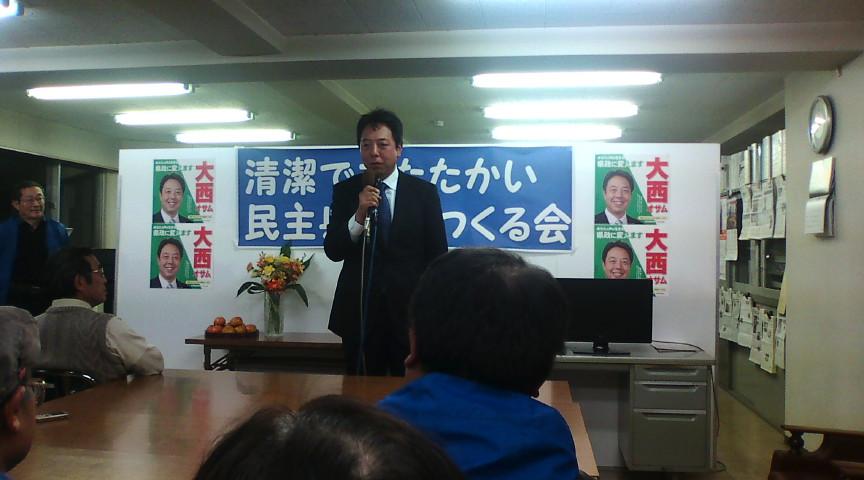 【広島県知事選、投票終了、大西オサムさん会見】_e0094315_2329091.jpg
