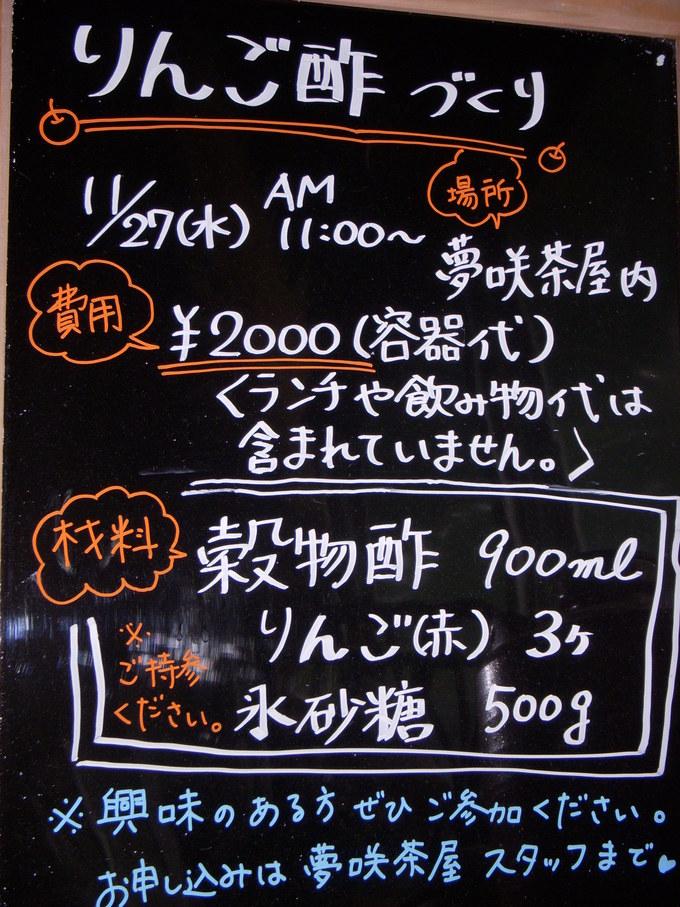 f0260120_1550564.jpg