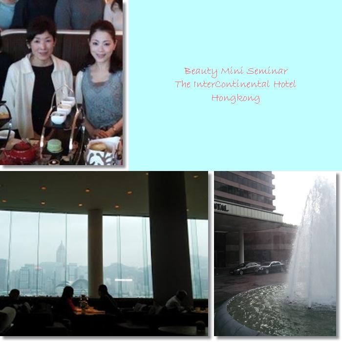 香港ツアーno.1_a0169924_13135229.jpg