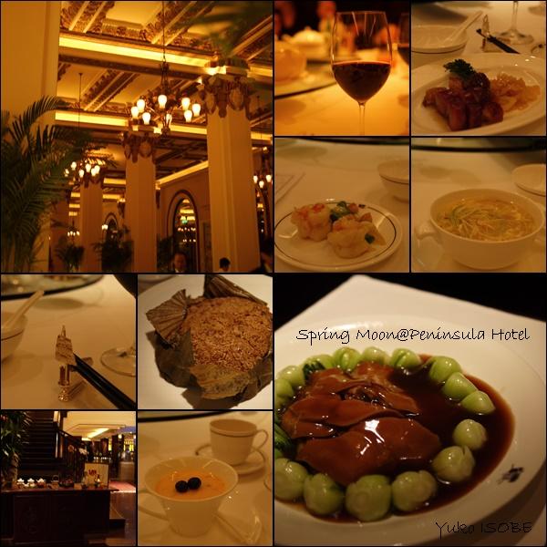 香港ツアーno.1_a0169924_1314881.jpg