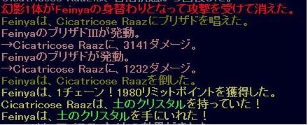 f0063726_10142915.jpg