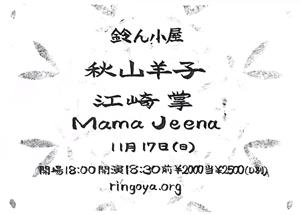 b0026428_1811368.jpg
