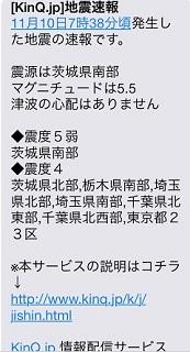 b0040332_2030295.jpg