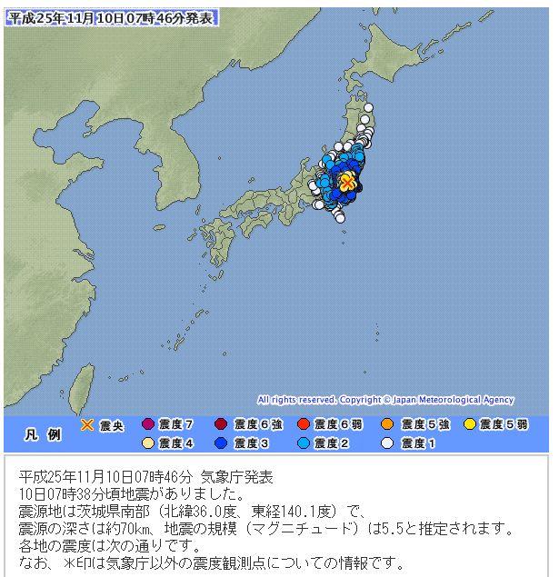 久しぶりの地震(M5.5)、震度4_e0089232_8114377.jpg