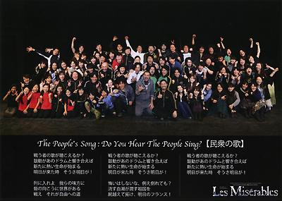 帝国劇場11月凱旋公演 『レ・ミゼラブル』_c0121933_2381795.jpg