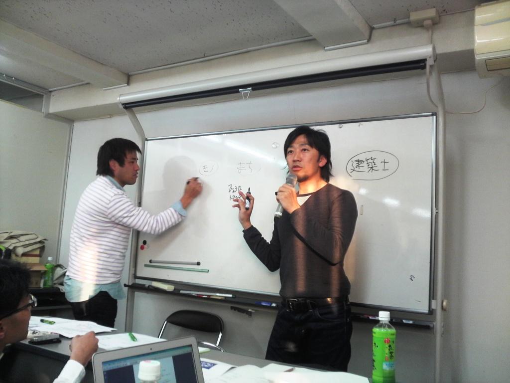 岡山で会議_c0209036_23183414.jpg