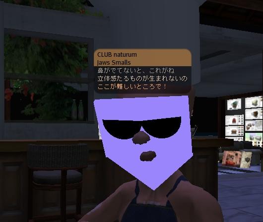 f0021041_1262579.jpg