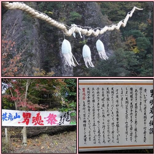 岳減鬼山~障子ヶ岳_e0164643_14482532.jpg