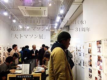 「大トマソン展」_f0152544_2224224.jpg