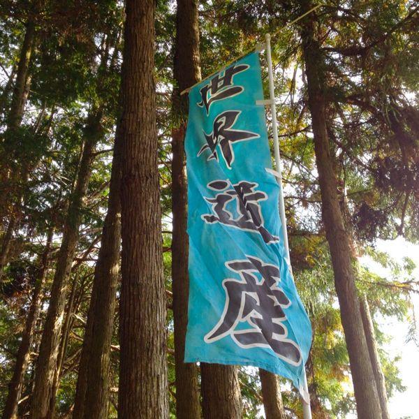 熊野古道@ 三木峠-羽後峠コース_e0292546_738358.jpg