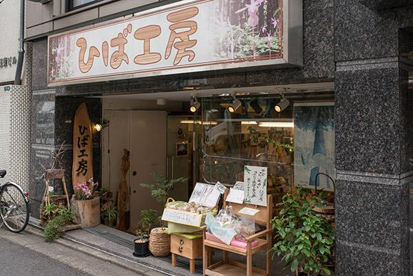 2013/11/10 九段下から早稲田まで:その1_b0171364_133062.jpg