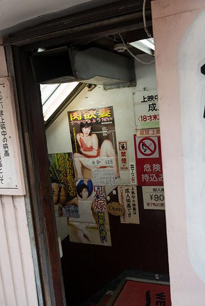 2013/11/10 九段下から早稲田まで:その1_b0171364_13453472.jpg