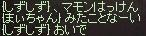 a0201367_1040812.jpg