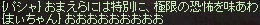 a0201367_11535812.jpg