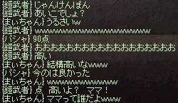 a0201367_12102619.jpg