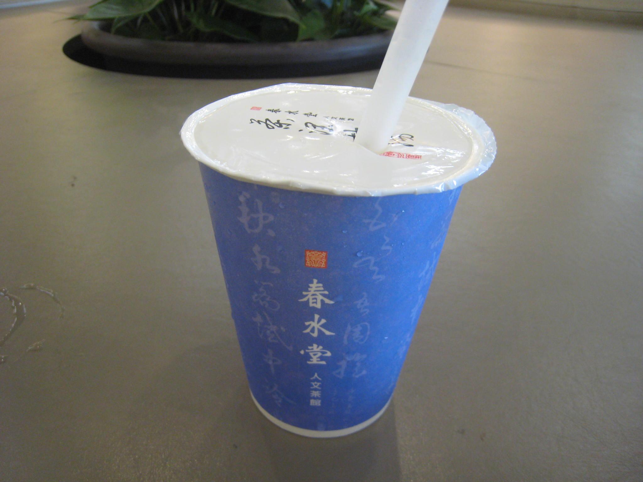 台湾旅行!_a0213770_0593435.jpg