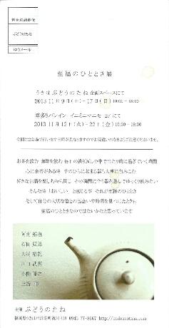 b0236171_2084791.jpg