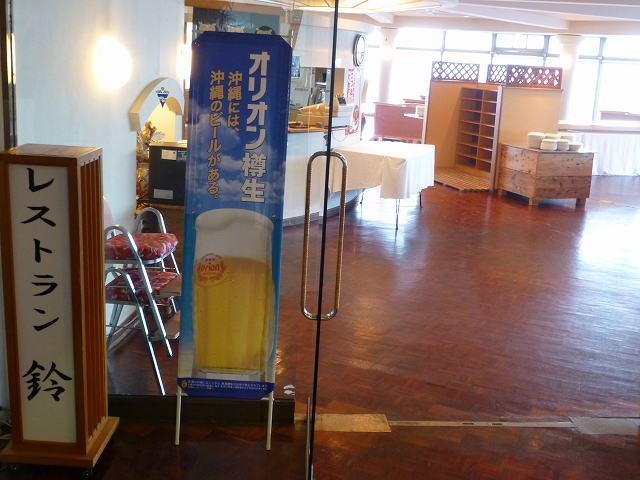 平成25年秋沖縄ダイビング ゴルフ&マリンリゾート・ベルビューの朝食_c0118393_17561567.jpg