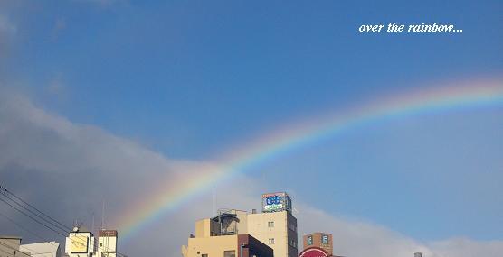 虹色の幸せ、もらった日♪_c0098807_2326860.jpg
