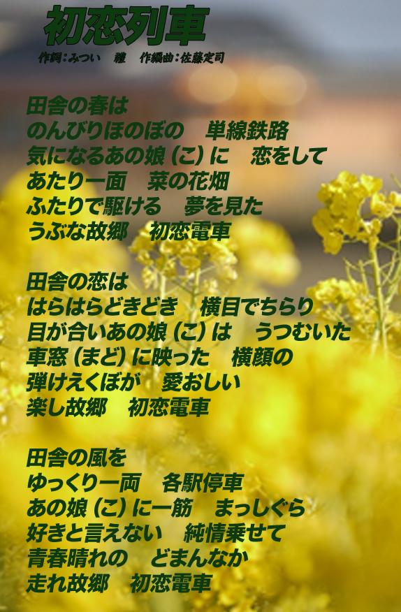 d0095910_1601230.jpg