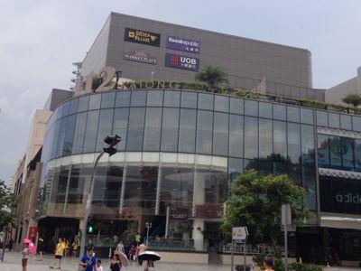 10月シンガポール③カトンで鼎泰豊_d0285416_05915.jpg