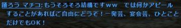 b0236120_2245367.jpg