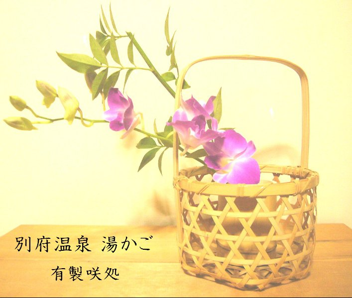 b0008923_012311.jpg