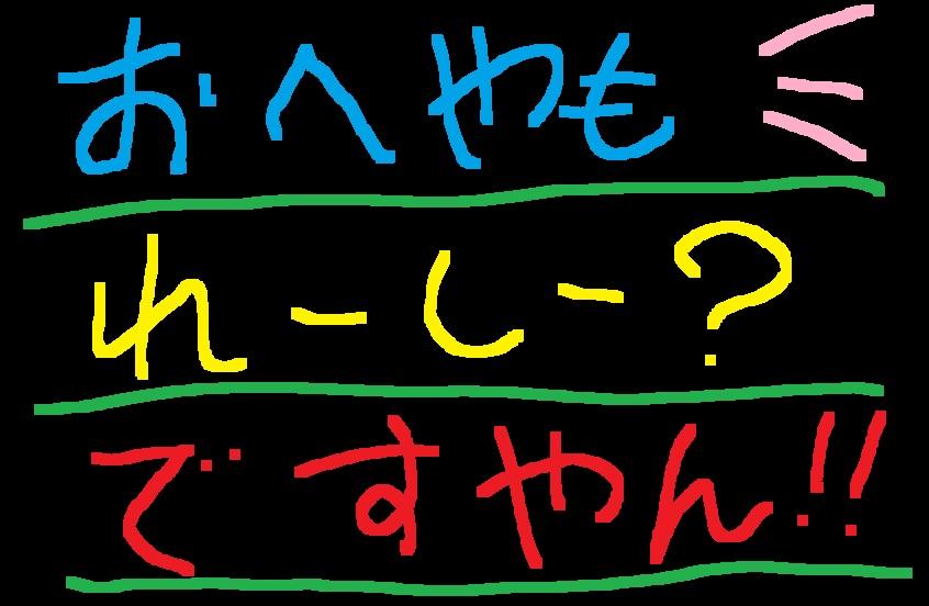 f0056935_16581332.jpg