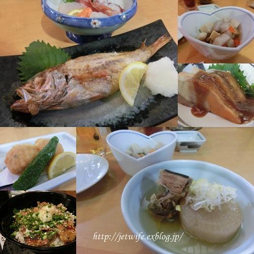 新潟のおいしすぎる旅_a0254243_2019822.jpg